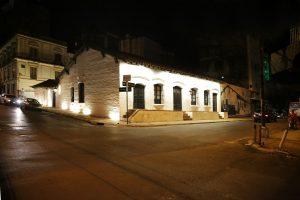 Museo Casa de la Independencia
