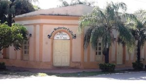 Museo Histórico y Cultural San Felipe de Borbón en el Valle del Baztán