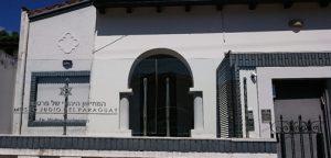 Museo Judío del Paraguay